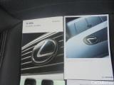 Lexus  IS 2.5 300h Executive #6